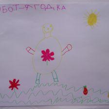 Екатерина Анатольевна Ненашева в конкурсе «Придумай цифрового помощника»