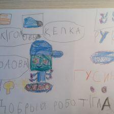 Тимур Русланович Бугулов