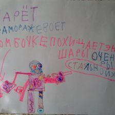 Горшков Денисович Андрей в конкурсе «Злодейская банда Дюка»