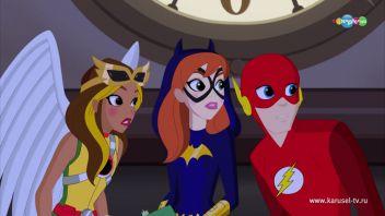 DC девчонки-супергерои. Загадки сердца. 02.20