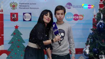 Юля Волкова с сыном поздравляют телеканал «Карусель» с Новым годом