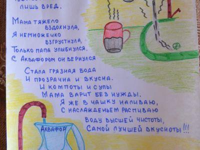 Диляра Хайдарова