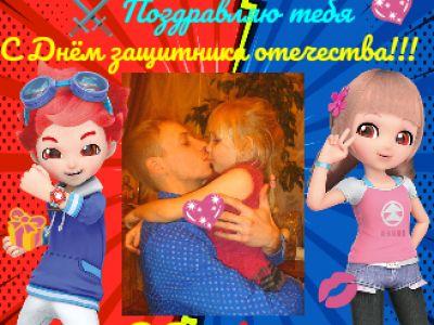 Анастасия Дмитриевна Якимова