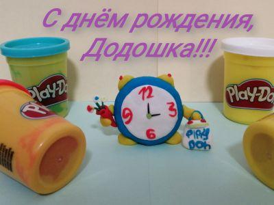 Артём Овсянников