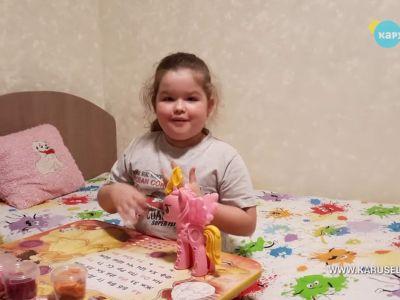 Арина Белилова