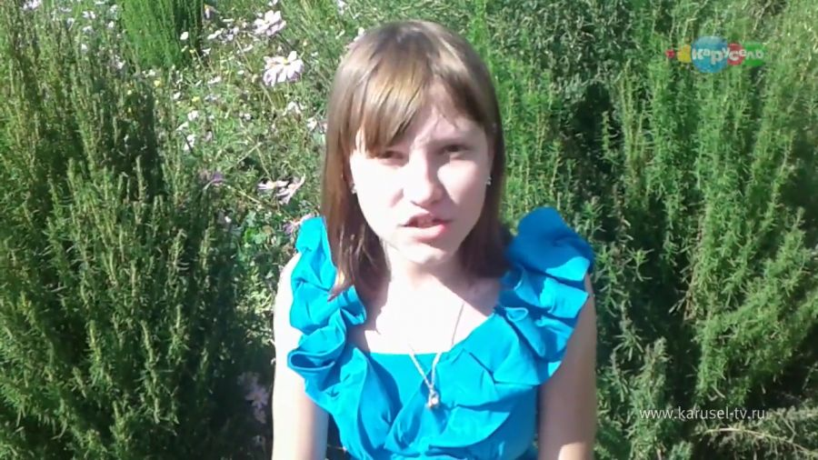 Анна Евгеньевна Таранина