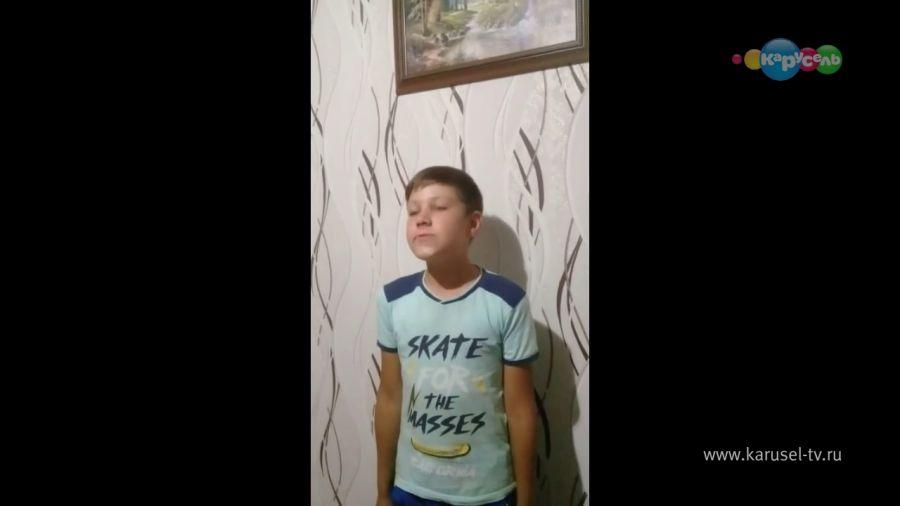 Илья В Иванович