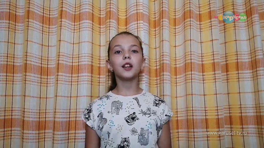 Софья Сергеевна Цирюльникова