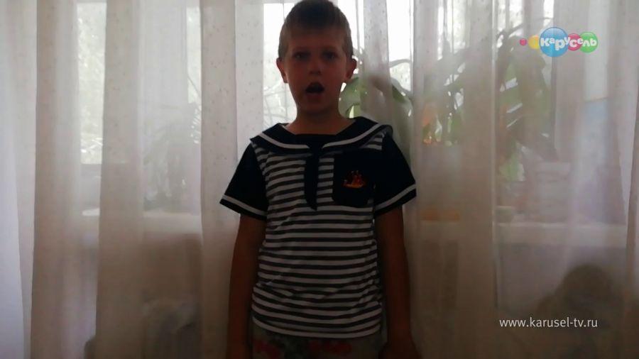Артем Владимирович Петров