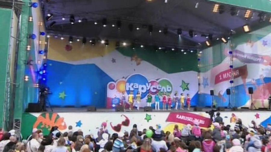 Праздник канала «Карусель» 1 июня на ВВЦ. Телевизионная версия