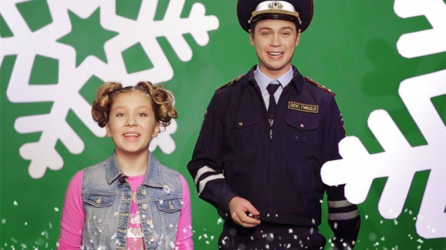 Инспектор Пешеходов и Помеха поздравляют с наступающим Новым Годом