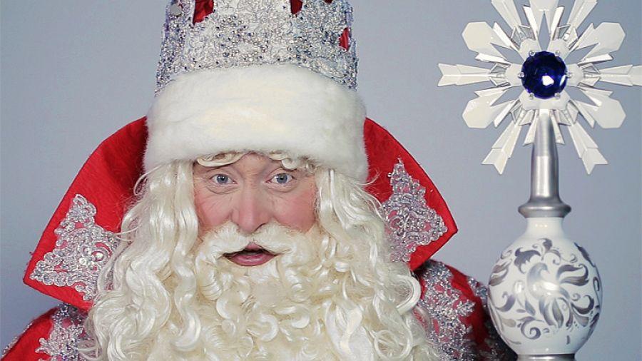 Дед Мороз из Великого Устюга поздравляет с наступающим Новым Годом