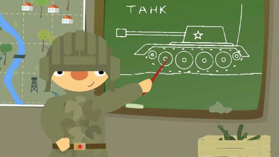 День Победы. Танк и танкист