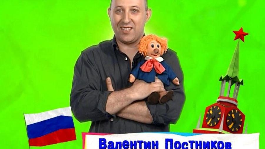 Валентин Постников поздравляет телезрителей с Днем России