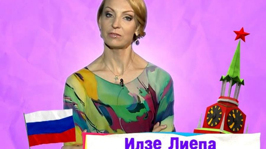 Илзе Лиепа поздравляет телезрителей с Днем России