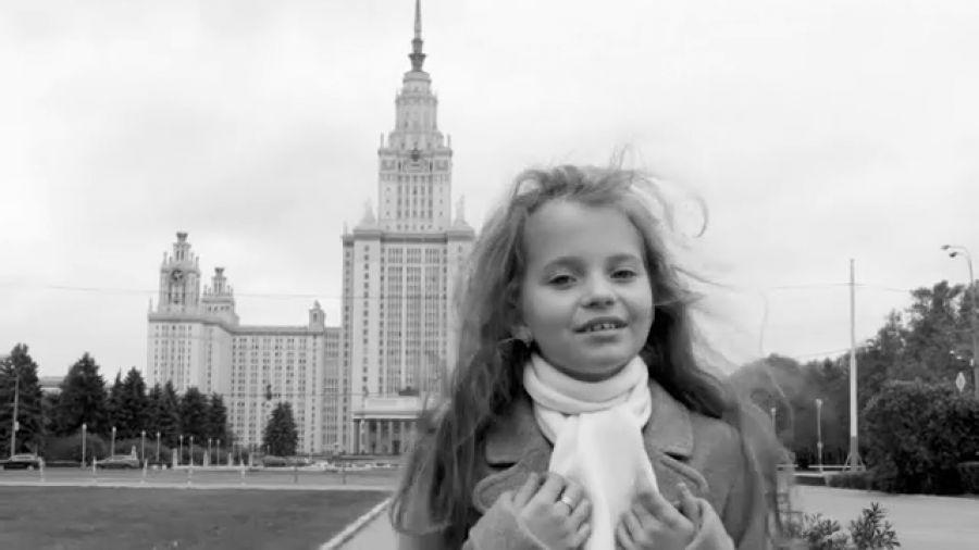 Алиса Кожикина. Dreamer