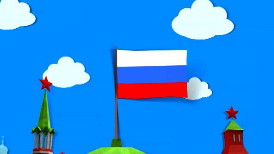 День России. Флаг