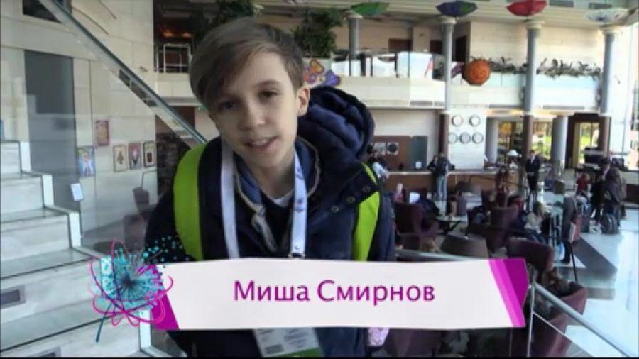 Дневники Детского Евровидения. День 1