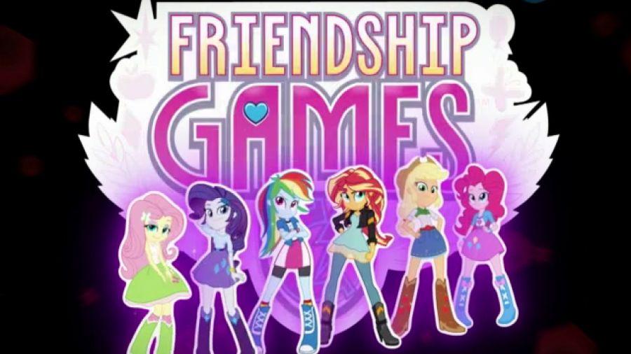 Девочки из Эквестрии. Игры дружбы