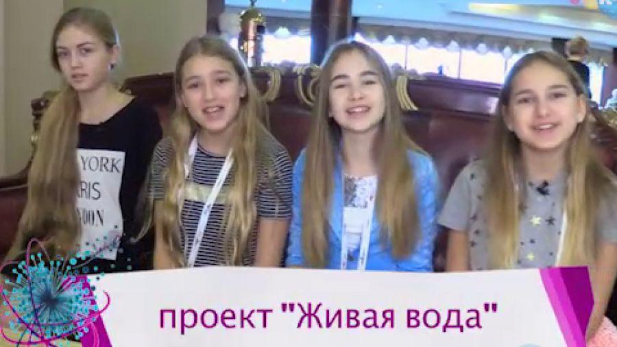 Дневник Детского Евровидения - 2016. День 2
