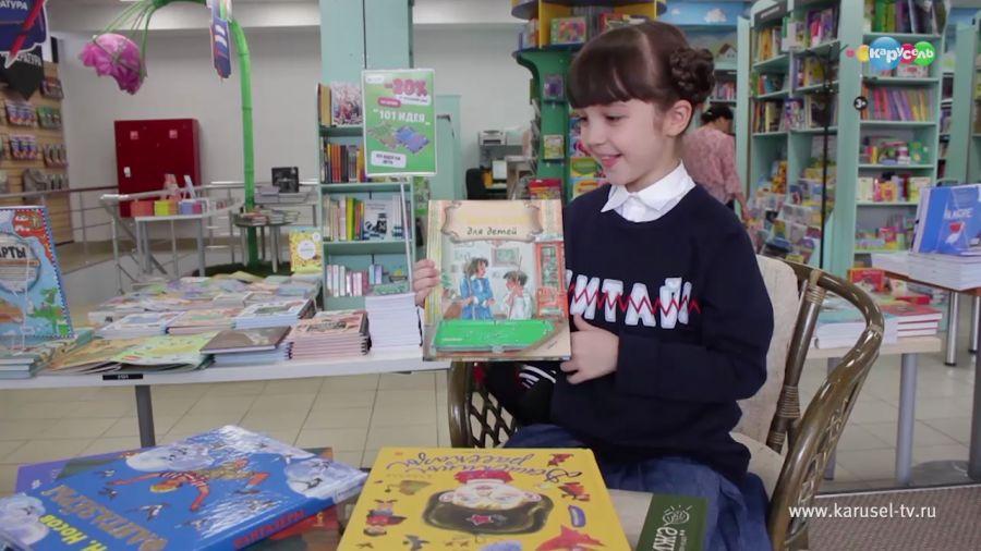 12 детских книг на все времена