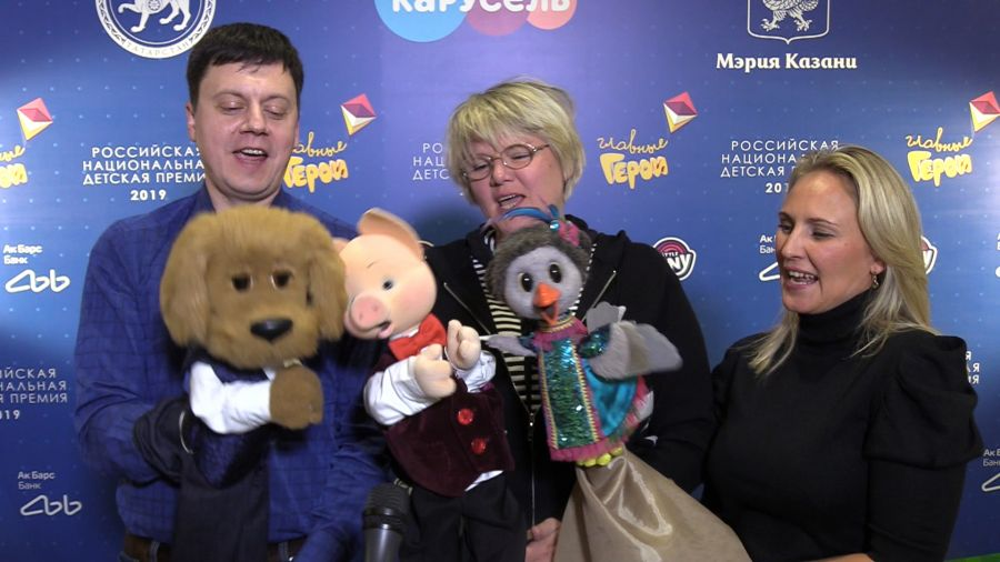 Юрий Сокиркин, Елена Ломтева, Ирина Ланкина (Филя, Хрюша, Каркуша )