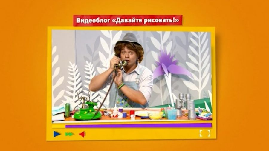 Видеоблог Каляки-Маляки. Выпуск 1