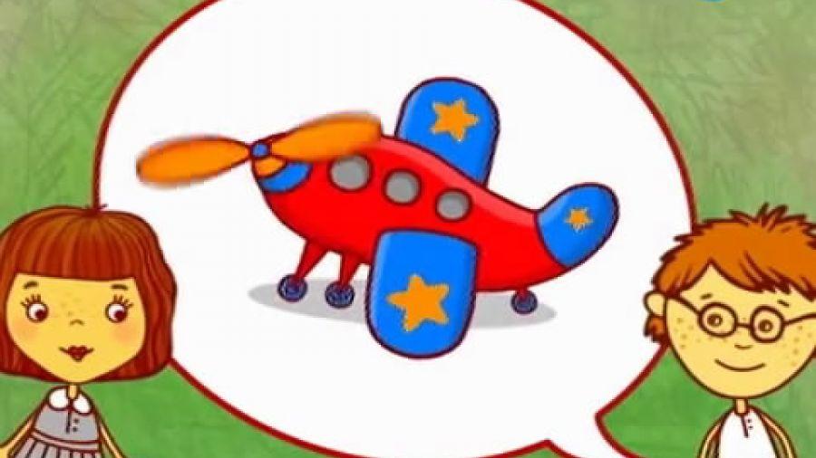 Выпуск 284 «Виды воздушного транспорта». Видео 3