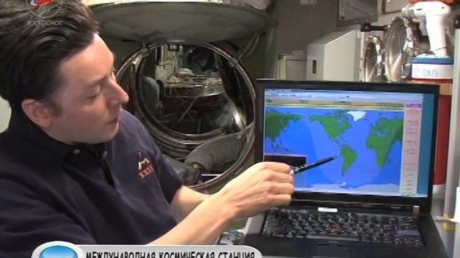 Можно ли с орбиты увидеть рыбу?