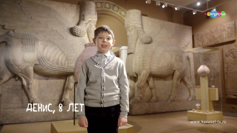 Мой музей. Выпуск 1. Статуя Шеду
