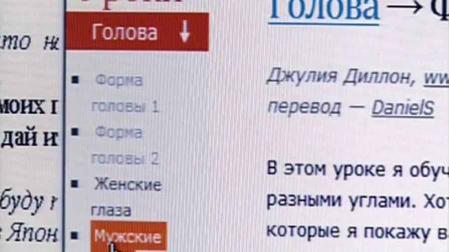 Навигатор. Выпуск 47. Максим Федотов
