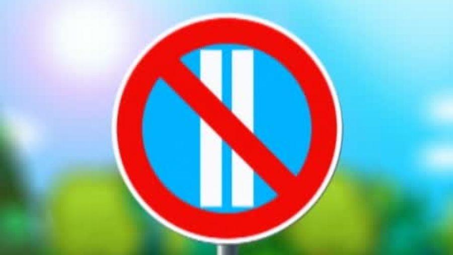 Знак «Стоянка по четным числам запрещена»
