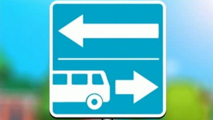 Знак «Выезд на дорогу с полосой для маршрутных транспортных средств»