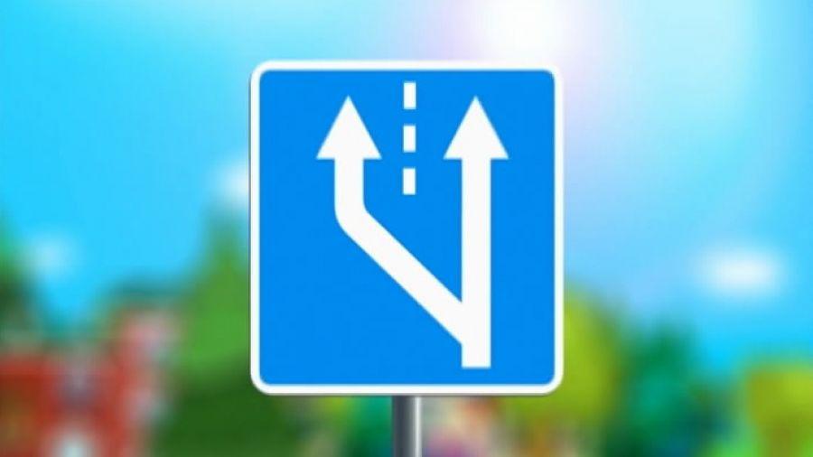 Знак «Начало полосы»