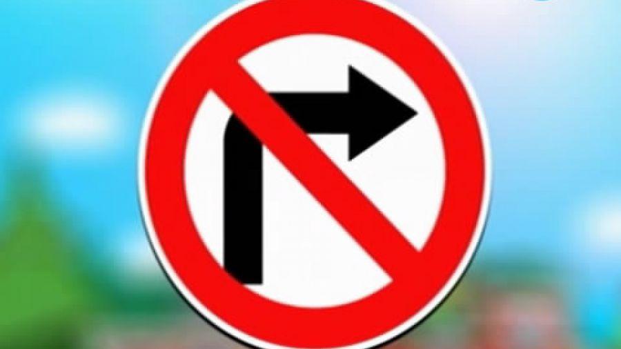 Знак «Поворот направо запрещен»