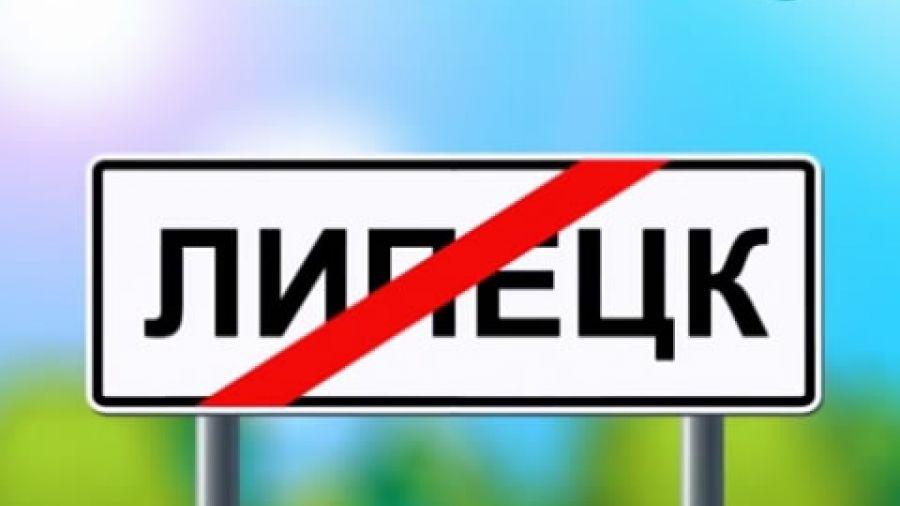Знак «Конец населенного пункта»