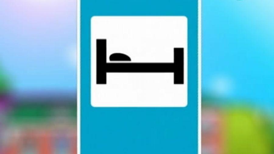 Знак «Гостиница или мотель»
