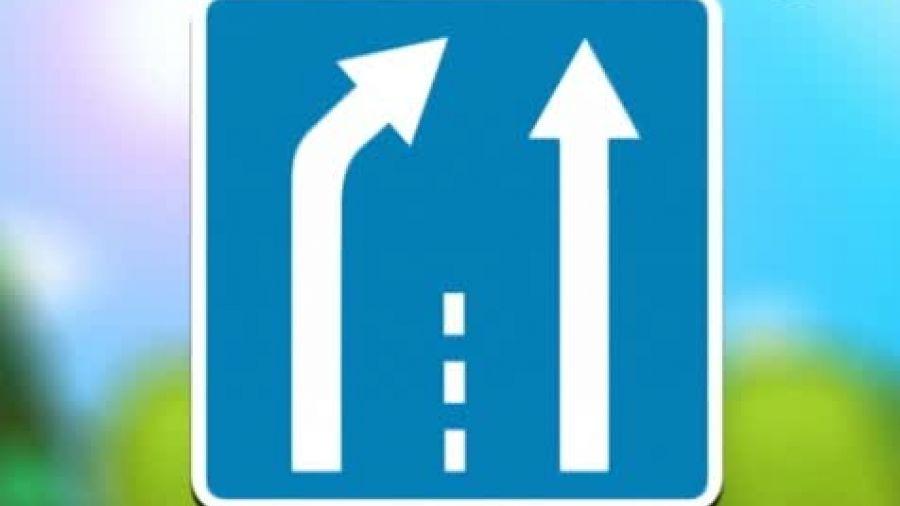 Знак «Конец полосы»