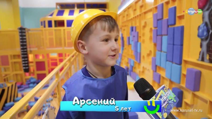 Навигатор. Новости. Выпуск 34