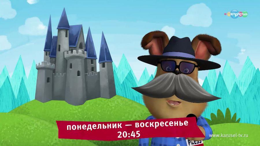 Неделя российских мультсериалов