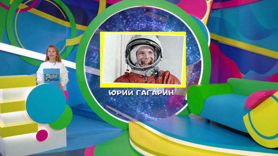 Навигатор. Новости. Выпуск 208