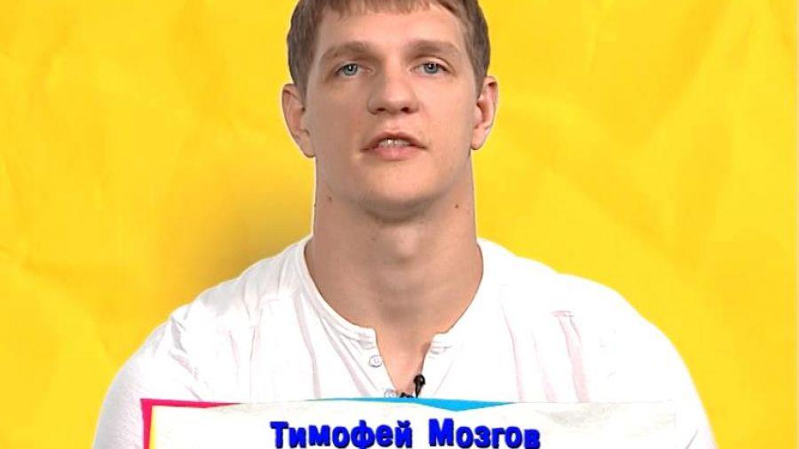 Тимофей Мозгов поздравляет телезрителей с Днем России
