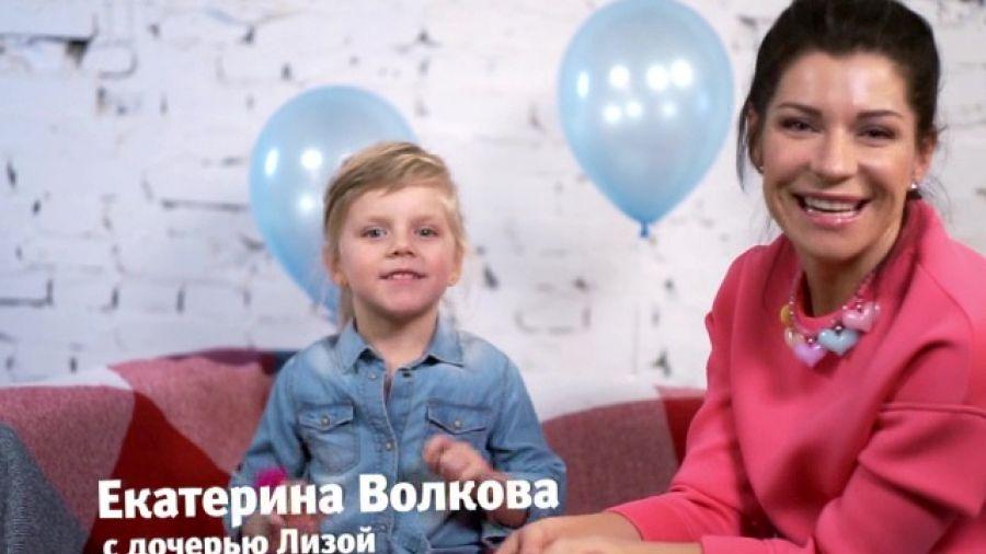 Екатерина Волкова с дочерью Лизой
