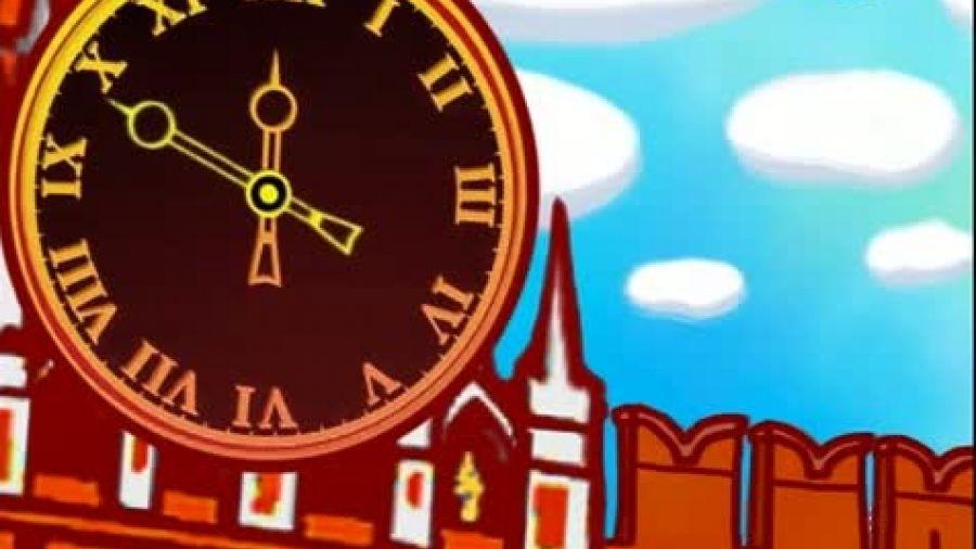 Выпуск 208 «Московский Кремль». Видео 2