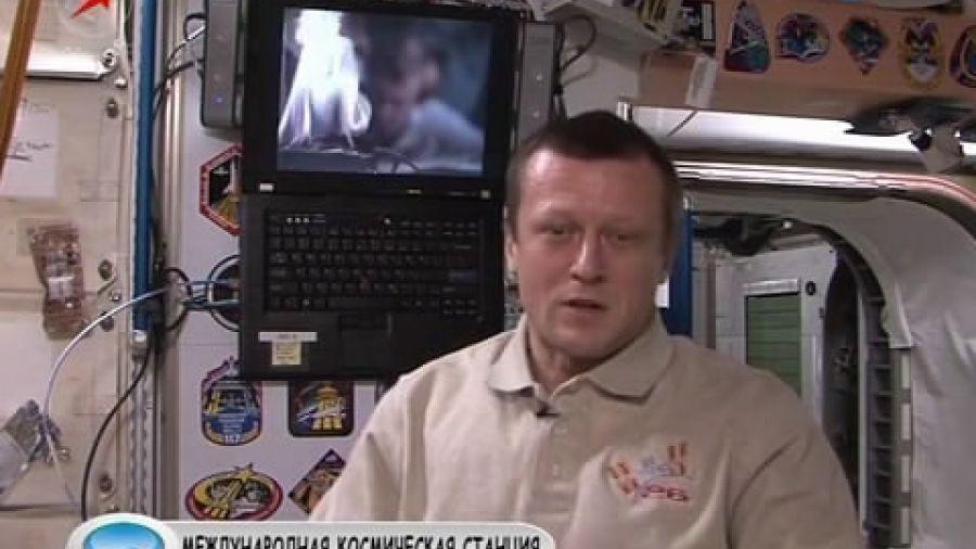 Смотрят ли космонавты на МКС телевизор?