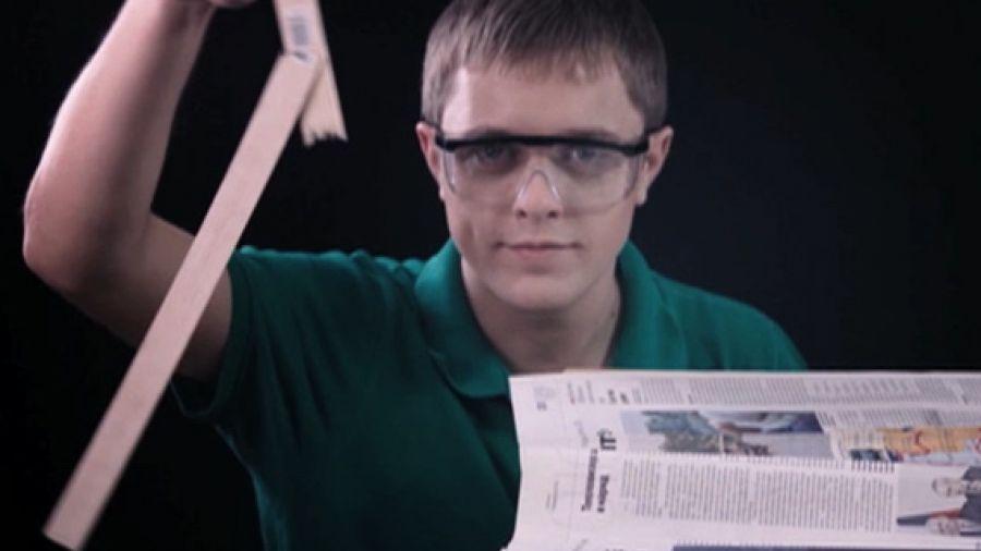 Очень тяжёлая газета