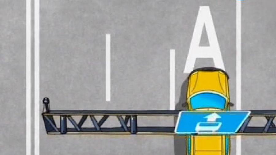 Песенка «Полоса для маршрутных транспортных средств»