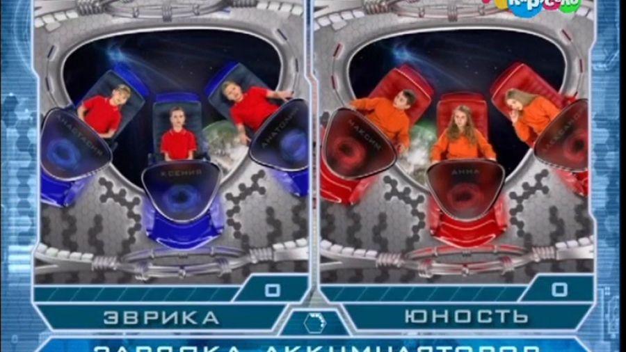 Звёздная команда. Выпуск 50. «Эврика» — «Юность»