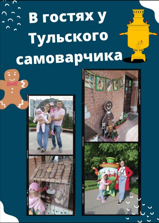 Семья Александрова