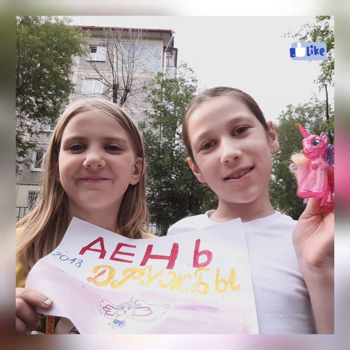 Ангелина Витальевна Колесникова